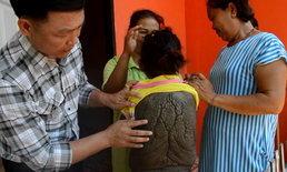 โธ่ลูก วอนช่วยเหลือเด็กหญิงปานดำทั้งตัว แถมป่วยเป็นมะเร็งต่อมน้ำเหลือง