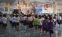 โรงเรียนเปิดใจสังคม ปมดราม่าตามหาคุณครู เงินเดือนแค่ 4,000 บาท