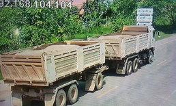 ตร.เร่งล่ารถบรรทุก 10  ล้อแสบมักง่าย ทำหินร่วง ถูกกระจกรถชาวบ้านเสียหาย