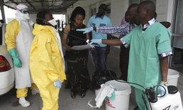 """""""อีโบลา"""" ระบาดหนักในคองโก พบผู้ติดเชื้อในเมืองใหญ่-แพร่อย่างรวดเร็ว"""