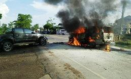 สยองรับเปิดเทอม กระบะชนรถตู้นักเรียนไฟลุกท่วม เจ็บนับสิบ