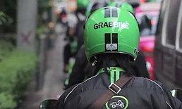 """ขนส่งฯย้ำ """"Grab bike ผิดกฎหมาย"""" ขอประชาชนเลิกใช้บริการ"""