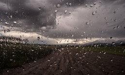 กรมอุตุฯ เตือนรับมือ 21-25 พ.ค. ฝนฟ้าคะนองทั่วไทย
