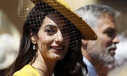 """สวยโดดเด่น """"อามัล คลูนีย์"""" สาวชุดเหลืองในพิธีเสกสมรส กับประวัติที่ไม่ธรรมดา"""