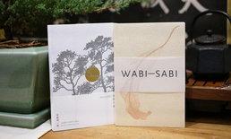 """สรุปดราม่าหนังสือ """"วะบิ-ซะบิ"""" สนพ.ดังประกาศเลิกพิมพ์-จำหน่าย หลังผู้แปลโวย """"แย่ที่สุด"""""""