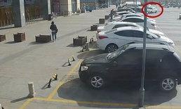 ชายขับเก๋งไปซื้อของ กลับมาตกใจรถหาย แทบเงิบที่แท้โดนลมพัดไป