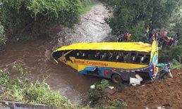 บัสโดยสารเคนยา พลิกคว่ำตกแม่น้ำ เสียชีวิตอย่างน้อย 17 ราย เจ็บอีกอื้อ