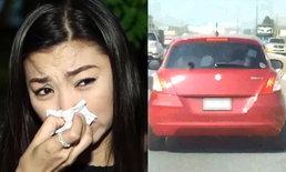 ออกหมายเรียกสาวเก๋งแดงขวางรถฉุกเฉิน จ่อโดนข้อหาหนัก