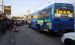คุณตาแวะตลาดข้ามถนนไม่พ้น รถเมล์สาย 516 ชนเสียชีวิตน่าเศร้า