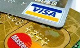 จับดาราตัวประกอบช่อง7ปลอมเอกสารทำบัตรเครดิต