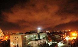 สหรัฐฯ หยุดยิงขีปนาวุธถล่มซีเรีย บาดเจ็บ 3 ราย