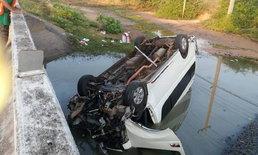 รถตู้เหมาเที่ยวสงกรานต์พลิกคว่ำตกสะพาน เคราะห์ดีรอดทั้งคัน