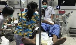 โมโหโดนประแป้ง สาดกระสุนทะลุหน้าอกหนุ่มวัย 19 ดับเซ่นสงกรานต์เลือด