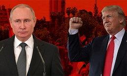 ใครอยู่ฝ่ายใด ในสงครามซีเรีย