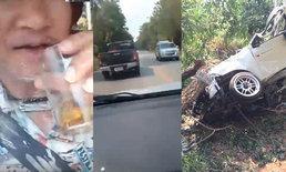 อุทาหรณ์ คลิปสุดท้าย 4 หนุ่มเฟสบุ๊คไลฟ์เที่ยวสงกรานต์ ก่อนซิ่งกระบะชนต้นไม้เสียชีวิตยกคัน