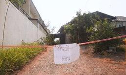 ฆ่าโหดเมียตำรวจดับคาบ้าน แม่วัยชราตื่นมาเจอลูกสาวกลายเป็นศพ