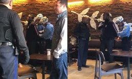 ซีอีโอสตาร์บัคส์ ขอโทษชายผิวสี 2 คน หลัง พนง.แจ้งจับ เพราะไม่สั่งของกิน