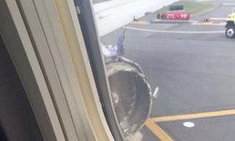 เครื่องบินเซาธ์เวสต์ แอร์ไลน์ส ลงจอดฉุกเฉินหลังเครื่องยนต์ระเบิด