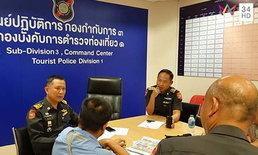 """รวบแล้ว! แท็กซี่โกงค่าโดยสาร """"ฝรั่งพูดไทย"""" เผย พูดจาไม่สุภาพจริง เหตุไม่พอใจที่ไม่ให้ทิป"""