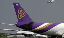 การบินไทยแจงปม สื่อญี่ปุ่นตีข่าว TG 660 ลงจอดหวาดเสียว นักบินมองไม่เห็นทางวิ่ง