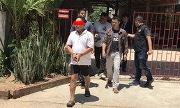 รวบหัวหน้าแก๊งกำถั่วหนีหมายจับ เป็นผู้มีอิทธิพลในพื้นที่