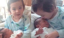 ลูก้า บรรจงจูบหน้าผากน้อง อาสาช่วยแม่ พอลล่า แบ่งเบาความเหนื่อย