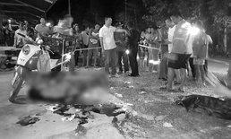 สามียิงภรรยาปางตาย ก่อนใช้ปืนยิงตัวเองดับจมกองเลือด