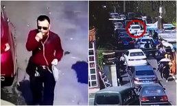 ไม่รอด ตำรวจจีนไล่ดูคลิปจากกล้อง 1,700 ตัว จนเจอตัวโจรงัดรถ