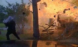 ภาพนาทีระทึก รถเสียหลักพุ่งชนบ้าน ระเบิดบึ้มแบบไม่ทันตั้งตัว