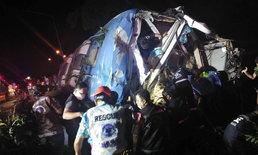 เซ่น 2 ศพ รถทัวร์กรุงเทพ-แม่สอด ตกข้างทางชนต้นไม้ เจ็บอีกอื้อ