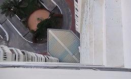 หนุ่มโรงงานขี่รถมาโดดตึกโรงแรม ดิ่งจาก 18 ชั้นดับเป็นปริศนา