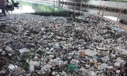 เผยภาพขยะเต็มคลอง วอนคนกรุงลดใช้ถุงพลาสติก เนื่องในวันคุ้มครองโลก 22 เมษายน