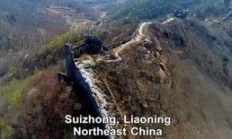 """ยลโฉม """"กำแพงเมืองจีน"""" มุมลับแล จุดที่คนเข้าไปถึงน้อยที่สุด"""
