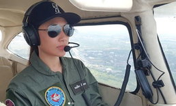 """สาวเก่ง """"เพลง ชนม์ทิดา อัศวเหม"""" ภาพขับเครื่องบินจริง สวยเท่มาก"""