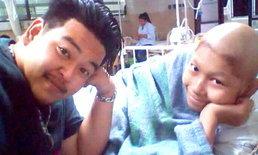 เพราะเธอคือรักแท้ หนุ่มอำนาจเจริญ ลั่นขอดูแลเมียป่วยเป็นมะเร็ง จนลมหายใจสุดท้าย