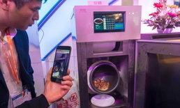 หมดปัญหาเมียบ่น ชายจีนสร้าง 'เครื่องผัดกับข้าว' กำหนดรสชาติได้อย่างเป๊ะ