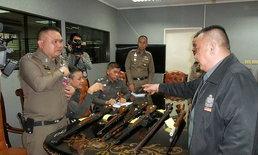 """อัยการสั่งฟ้อง """"เปรมชัย"""" ครอบครองปืนไม่ได้รับอนุญาต"""
