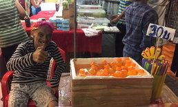 """โซเชียลให้กำลังใจ """"อ่าง เถิดเทิง"""" ตลกดังสู้ชีวิต ผันตัวขายน้ำส้ม"""
