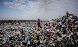 """ยูเอ็นจัดให้ """"ไทย"""" อยู่ในกลุ่มประเทศที่ทิ้งขยะพลาสติกมากที่สุดในโลก"""