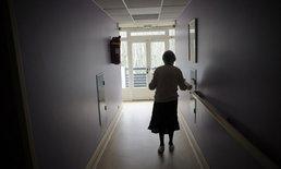 คุณยายอังกฤษวัย 100 ปี ตาย หลังสู้โจรจนคอหักระหว่างไปโบสถ์