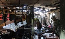 เพลิงไหม้ สนง.ที่ดิน  อุปกรณ์-เอกสารพังเสียหาย เร่งตั้งจุดชั่วคราวให้บริการ ปชช.