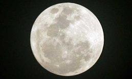 """นักวิทย์ชี้ """"ดวงจันทร์"""" กำลังถอยห่างโลก ดันเวลาแต่ละวันนานขึ้น"""