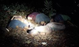 รัวเอ็ม 16 ยิงร่างพรุน 4 ศพ ครอบครัวคนร่อนทอง จ.นราธิวาส
