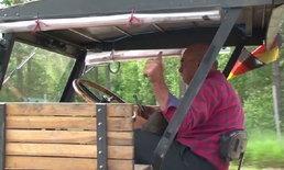 ไม่รีบ! คุณตาเยอรมนีวัย 70 ขับแทรกเตอร์รุ่นโบราณ เชียร์บอลโลกที่รัสเซีย