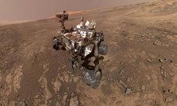 พบสารอินทรีย์-ก๊าซมีเทนบนดาวอังคาร ชี้อาจเคยมีน้ำ-สิ่งมีชีวิตอยู่