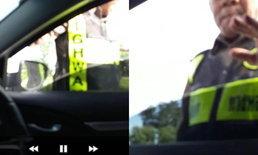 หนุ่มจากคลิปโวย ตำรวจทางหลวงขอเงินแลกใบสั่ง เข้าแจ้งความ