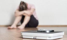 นักวิจัยชี้ วัยรุ่นสาวยิ่งลดน้ำหนัก ยิ่งติดเหล้า-บุหรี่