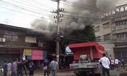 คลิประทึก เพลิงไหม้ร้านซ่อมหม้อน้ำรถยนต์ เสียงดังเหมือนระเบิด