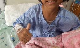 อาการดีขึ้นแล้ว น้องหนูนา เด็ก 5 ขวบ เสื้อคลุมพันล้อจยย. กระชากแขนซ้ายขาด