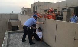 หญิงปีนตึกชั้น 27 สุดช้ำศัลยกรรมทำผิด หน้าพังจนไม่กล้าออกจากบ้าน